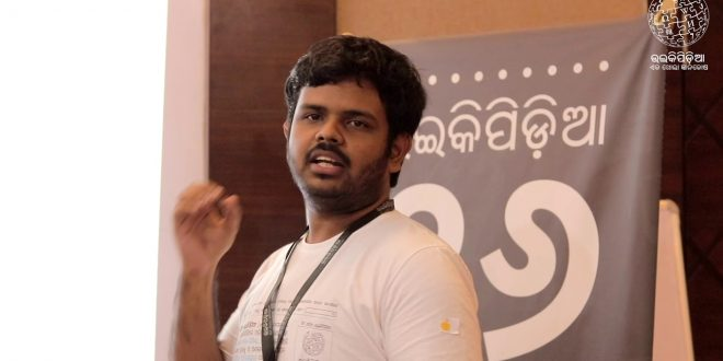 Odia guy makes record worldwide by writings article in Wikipedia