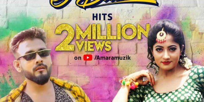 Amara Muzik's O Balma Odia song crosses 2 Million+ views on YouTube