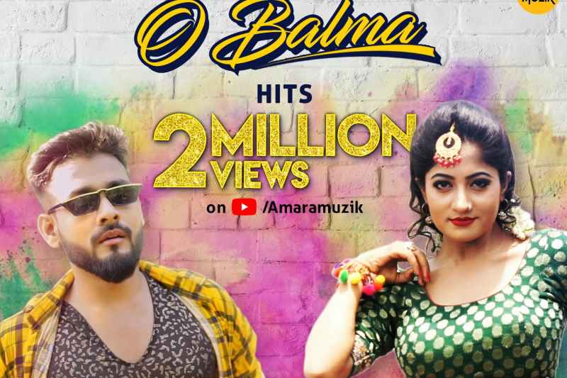 Amara Muzik's O Balma Odia song crosses 2 Million+ views on YouTube