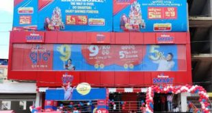 Reliance SMART opens its stores in Bhadrak, Balasore