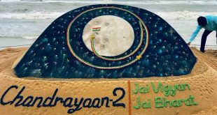 Chandrayan 2 moon landing: Sudarsan wishes ISRO with own style