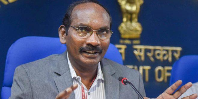 ISRO chairman K Sivan to address 8th convocation of IIT-Bhubaneswar