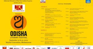 Stage set for eighth edition of Odisha Literary Festival