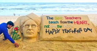 Teachers' Day: Naveen extends greetings to teaching community