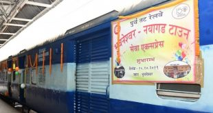 Bhubaneswar-Nayagarh Town Sewa Express flagged off