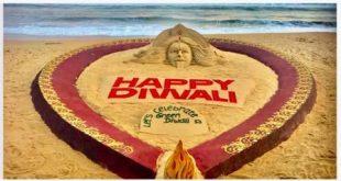 Diwali sand art: CM to celebrate Diwali with children