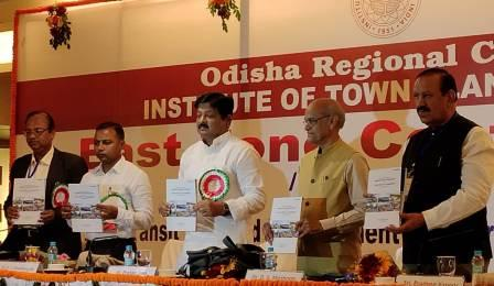 Institute of Town Planners held East Zone Conference