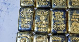 Smuggled foreign gold biscuits of Rs 5 cr seized in Odisha