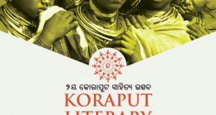 Second edition of Koraput Literary Festival on Oct 20
