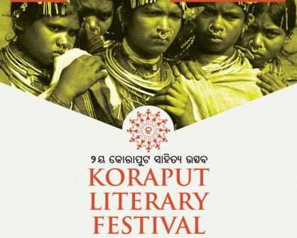 Second edition of Koraput Literary Festival on Oct 20