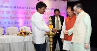 Regional labour conference held in Bhubaneswar