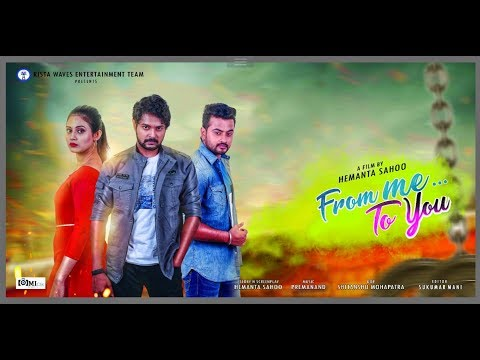 New Odia film From Me To You to release on Nov 1