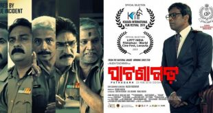 Patnagarh film set for worldwide release on Nov 8
