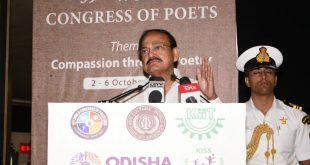 Vice President Venkaiah Naidu 39th World Congress of Poets at KIIT University