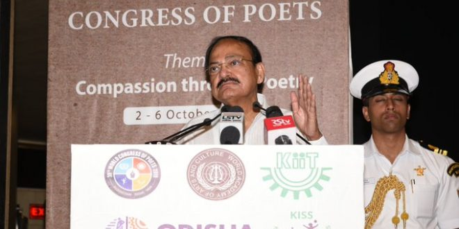 Vice President Venkaiah Naidu 39th World Congress of Poets at KIIT University