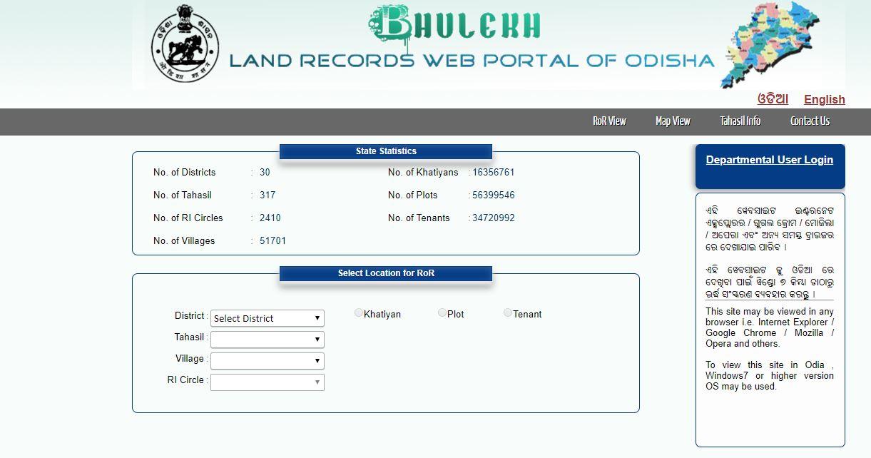 Bhulekh Odisha website helping on land records