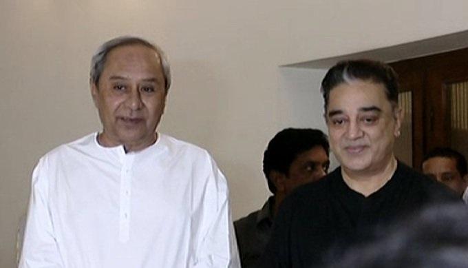 Kamal Haasan meets Odisha CM to seek advice on politics
