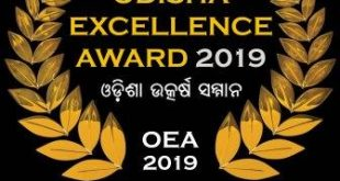 Nominations invited for Odisha Excellence Award 2019
