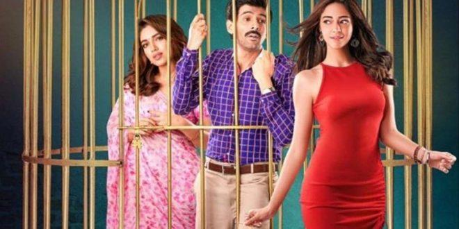Pati Patni Aur Who trailer promises a lot of fun