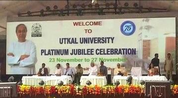 Utkal University celebrates Platinum Jubilee
