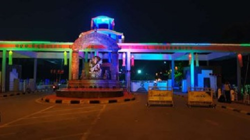 Utkal University celebrates Platinum Jubilee