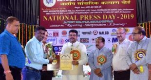 Sanjay Sahoo honoured with Best Public Relations Officer Award