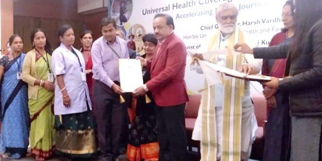 Odisha health team awarded on Universal Health Coverage Day
