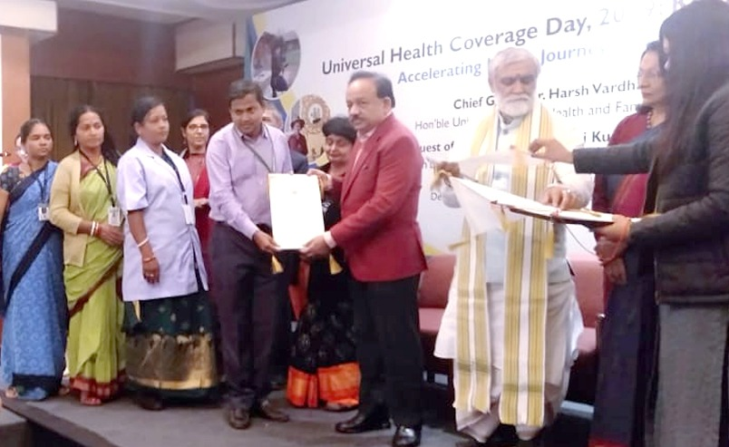 Odisha health team awarded on Universal Health Coverage Day