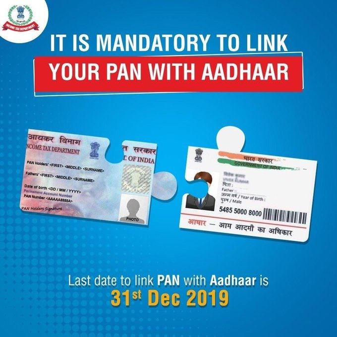 Mandatory to link PAN-Aadhaar by Dec 31: IT Department