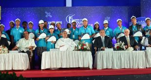 Tata Steel Young Astronomer Talent Search