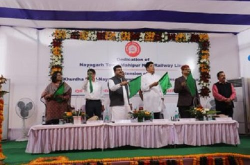 railway line from Nayagarh Town to Mahipur