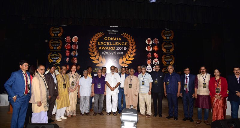 17 personalities receive Odisha Excellence Award 2019