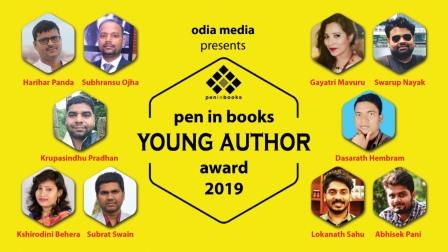 3rd PEN IN Books Young Author Award