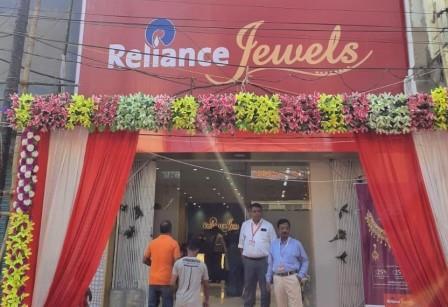 Reliance Jewels Berhampur showroom