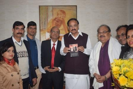 Books of Prashanta Nanda presented to Vice President