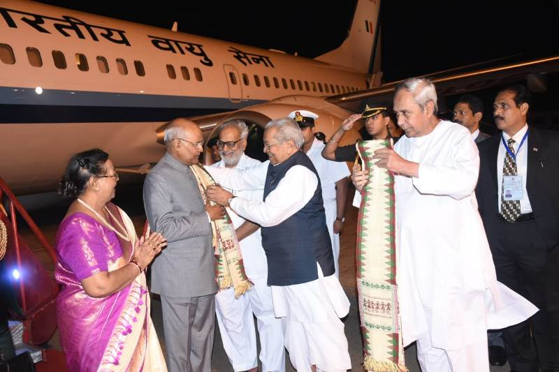 President Kovind arrives in Odisha on two-day visit