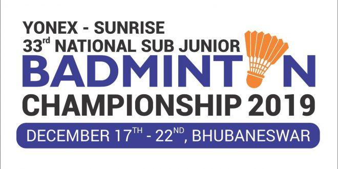 Sub-Junior National Badminton Championships