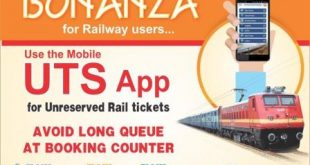 Booking of unreserved tickets through UTS app