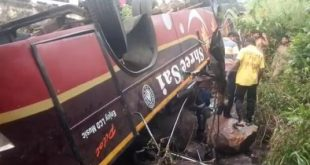 Ganjam bus accient