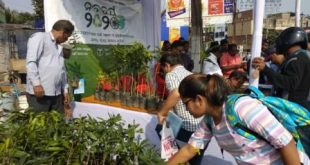 BMC gifts `go green' ideas