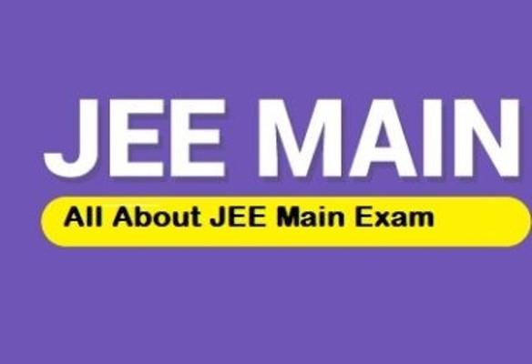 JEE Main result 2020