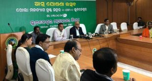 Bhubaneswar open defecation status
