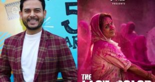 "Jitendra Mishra's film ""The Last Color"" in contention for Oscar 2019"