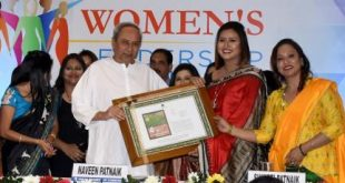 ICC Women's Entrepreneurship Committee