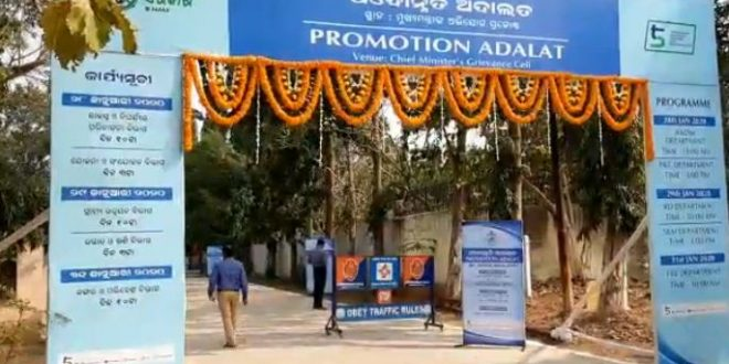 First phase of Promotion Adalat begins in Odisha