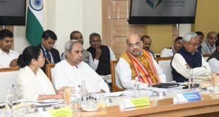 Eastern Zonal Council meet