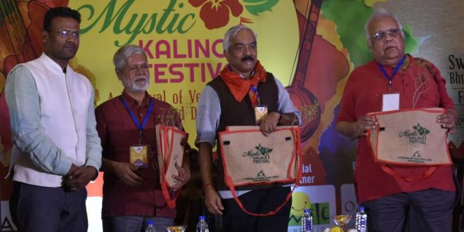 Mystic Kalinga Festival 2020