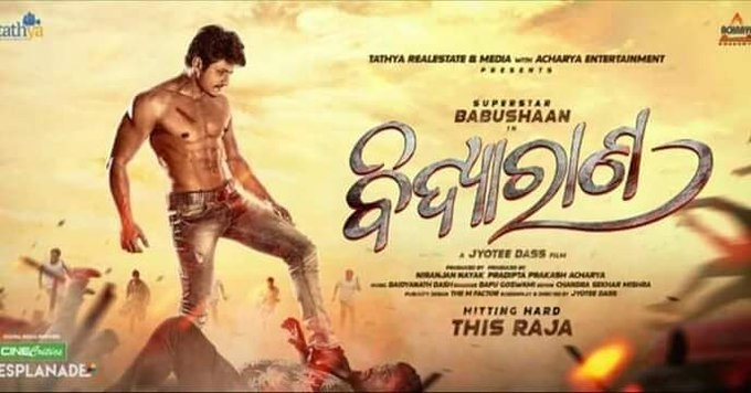 Babushaan, Sivani in new Odia film Bidyarana