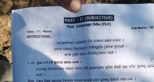 HSC exam: MIL (Odia) paper goes viral!