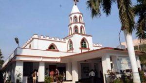 minority religious institutions